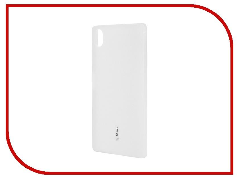 Аксессуар Чехол-накладка Sony Xperia Z5 Cherry White 8320