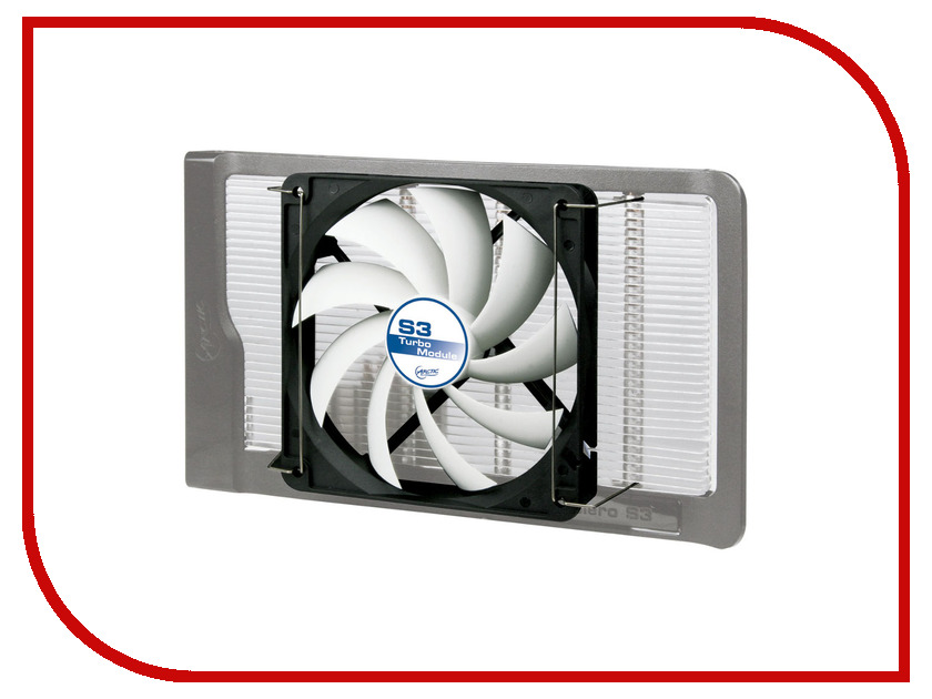 Охлаждение Arctic Cooling Accelero S3 Turbo Module ACACO00004A / ACACC00004A<br>