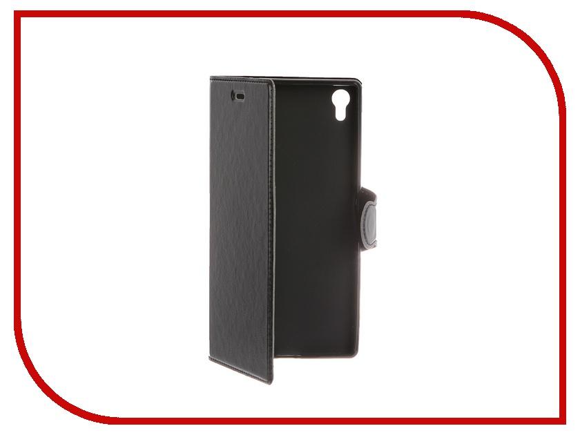 Аксессуар Чехол Sony Xperia Z3 Compact iBox Premium White