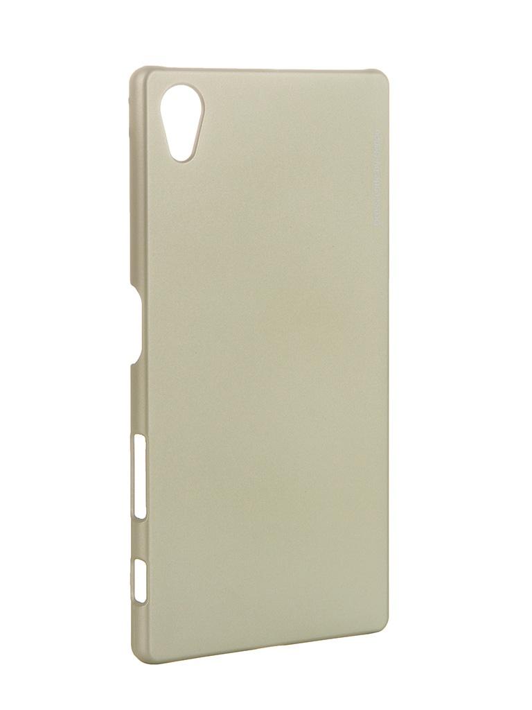 Аксессуар Чехол SonyXperiaZ5 Deppa Air Case + защитная пленка Gold 83203<br>