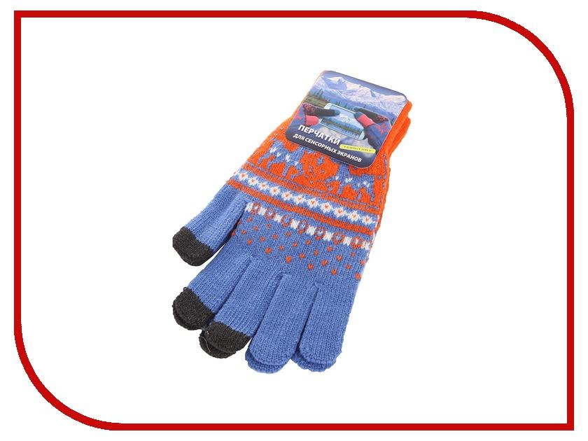 все цены на Теплые перчатки для сенсорных дисплеев Harsika р.UNI 1615 онлайн