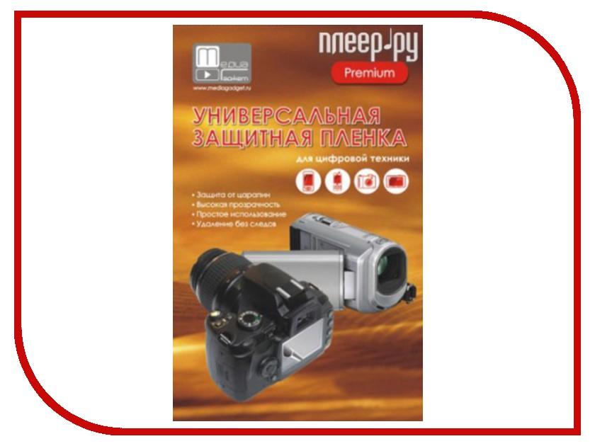 Аксессуар Защитная пленка универсальная Media Gadget Premium 5 глянцевая MG264