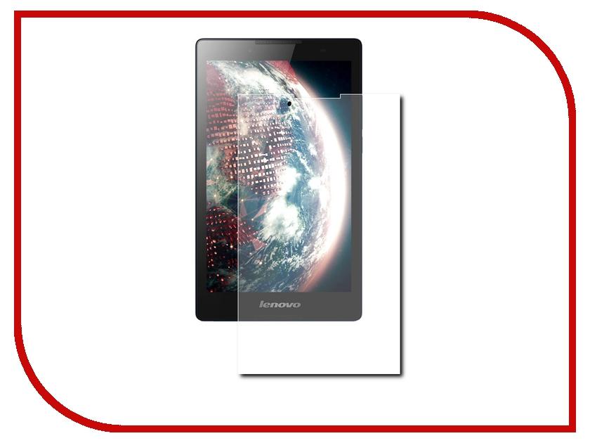 Аксессуар Защитная пленка Lenovo Tab 2 A8-50F LuxCase антибликовая 51066