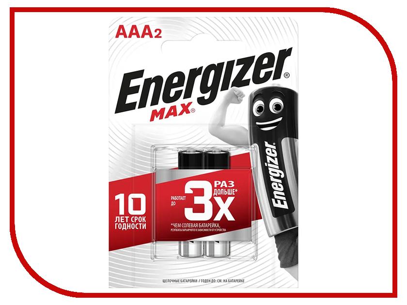Батарейка AAA - Energizer Max LR03/E92 1.5V (2 штуки) 26027 батарейка energizer base aaa multi blister 20 шт
