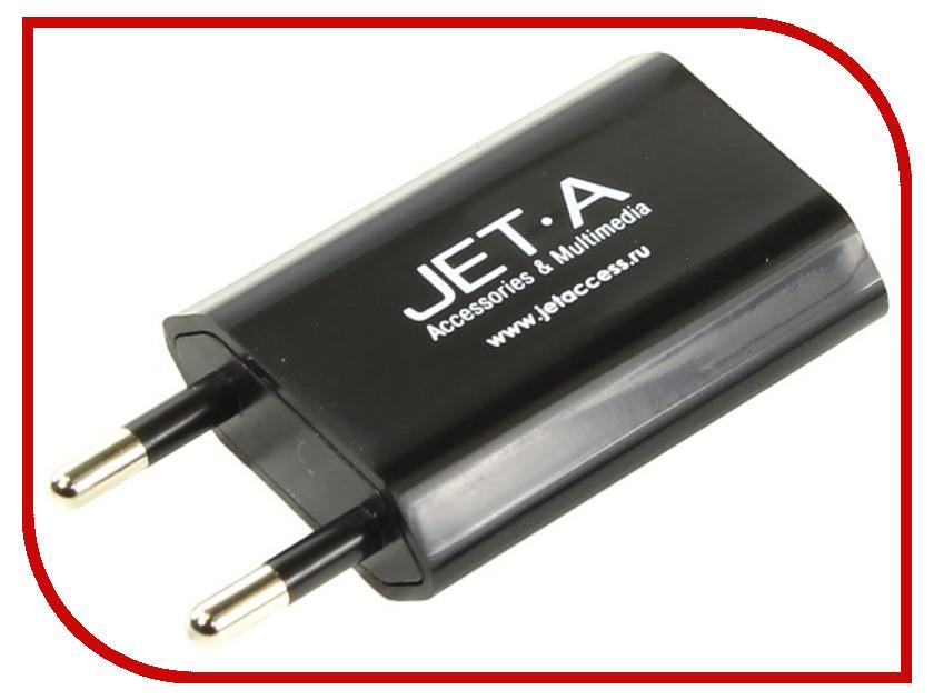 Зарядное устройство Jet.A UC-S7