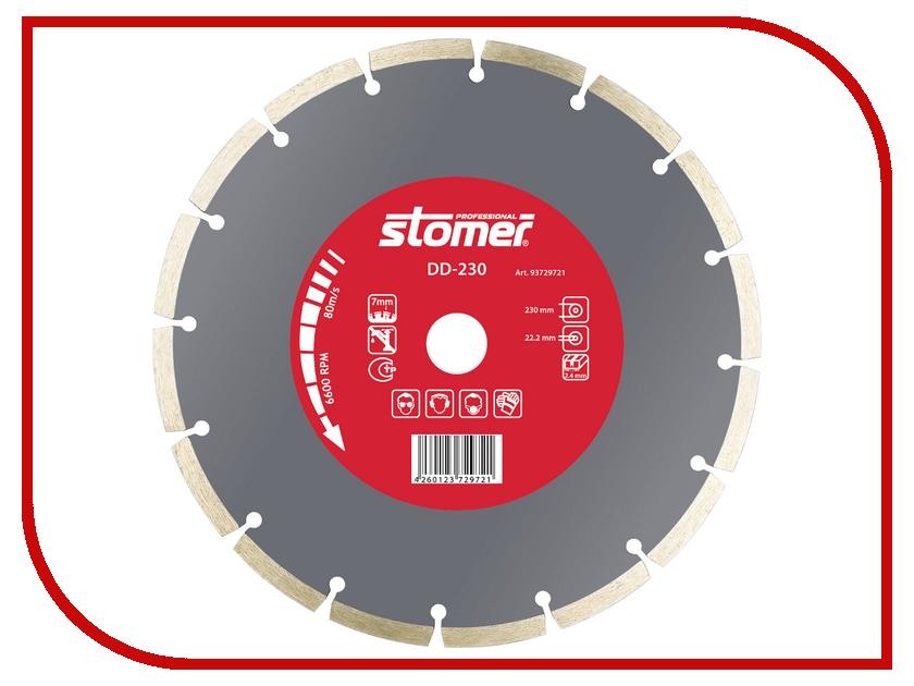 Диск Stomer DD-230 алмазный отрезной 230x2.4x22.2mm