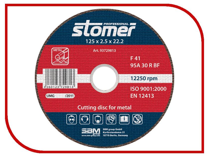 Диск Stomer CD-125 отрезной, по металлу 125x2.5x22.2mm<br>