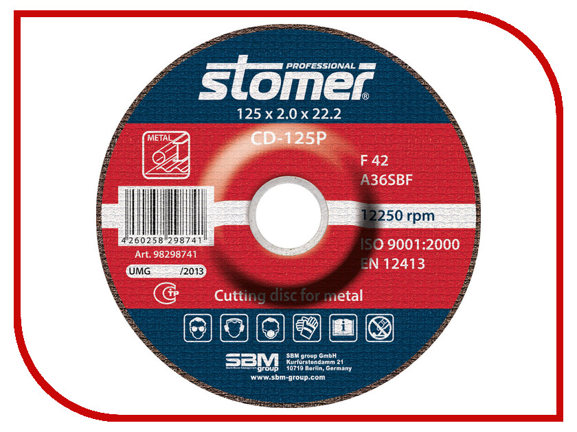 Диск Stomer CD-125P отрезной, по металлу 125x2.0x22.2mm