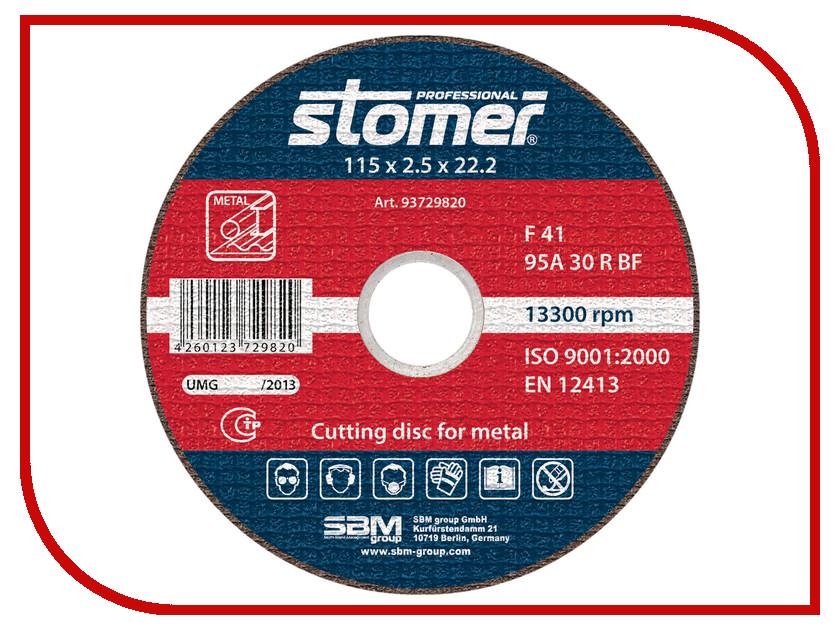 Диск Stomer CD-115 отрезной, по металлу 115x2.5x22.2mm<br>