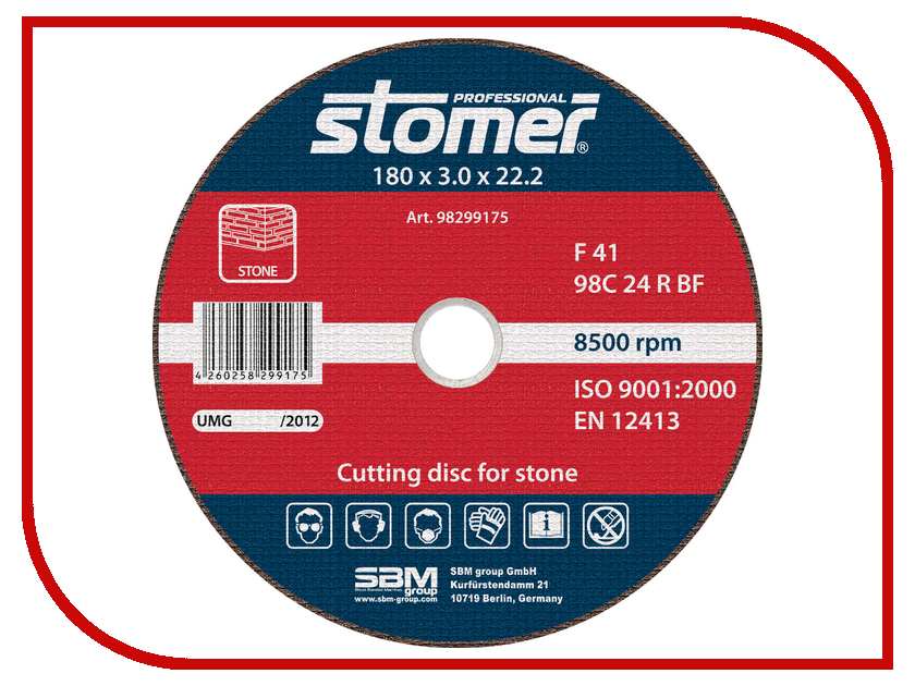 Диск Stomer CS-180 отрезной, по камню 180x3x22.2mm