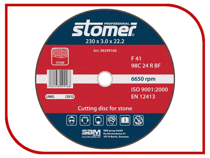 Диск Stomer CS-230 отрезной, по камню 230x3x22.2mm