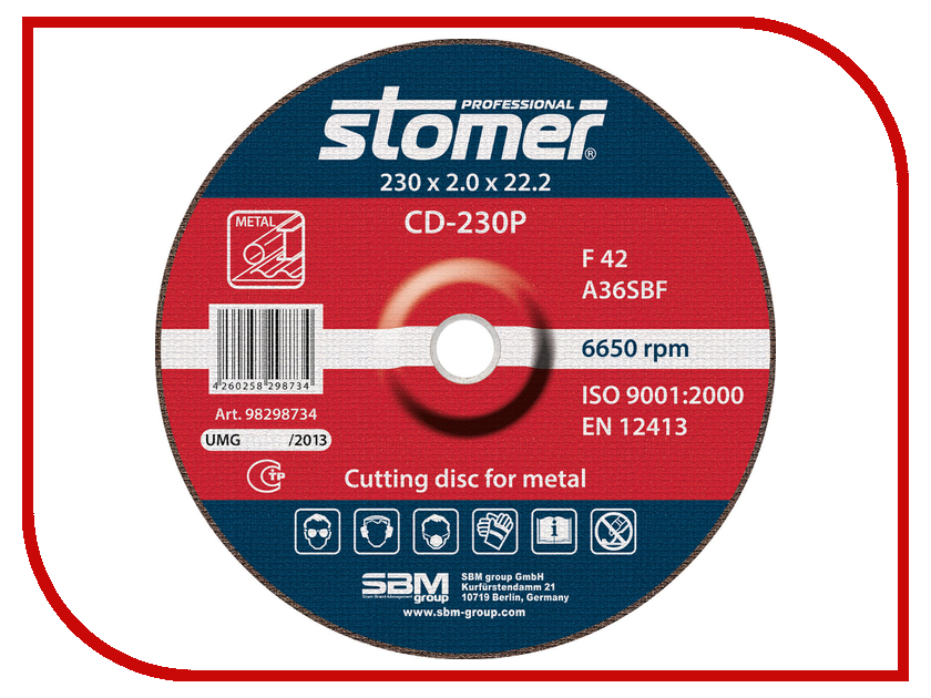 Диск Stomer CD-230P отрезной, по металлу 230x2.0x22.2mm<br>