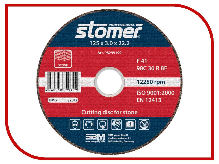 Диск Stomer CS-125 отрезной, по камню 125x3x22.2mm<br>