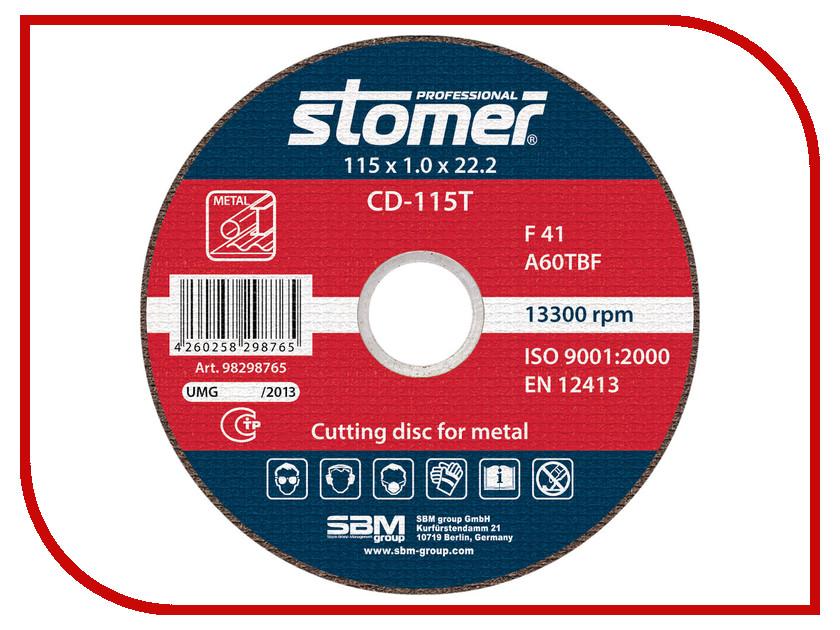 ���� Stomer CD-115T ��������, �� ������� 115x1.0x22.2mm