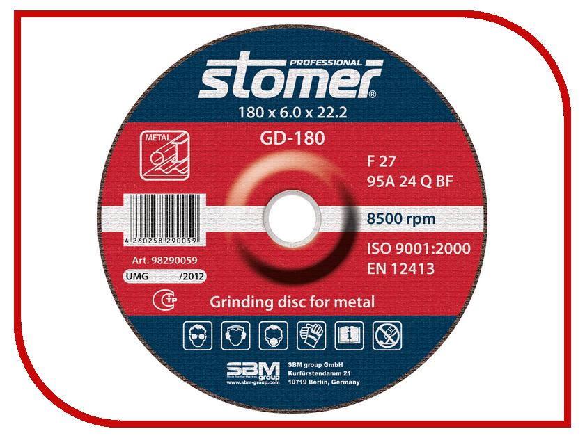 Диск Stomer GD-180 шлифовальный, по металлу 180x6.0x22.2mm<br>