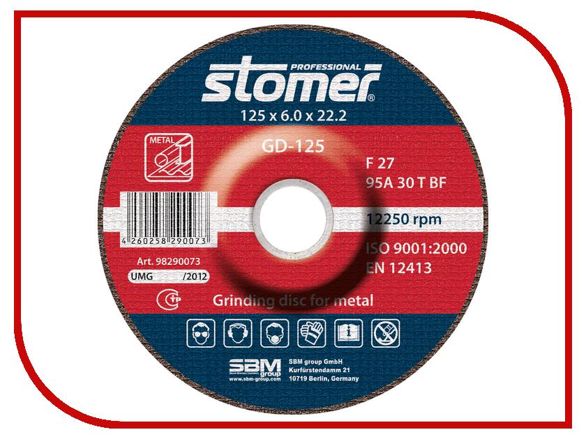 Диск Stomer GD-125 шлифовальный, по металлу 125x6.0x22.2mm<br>
