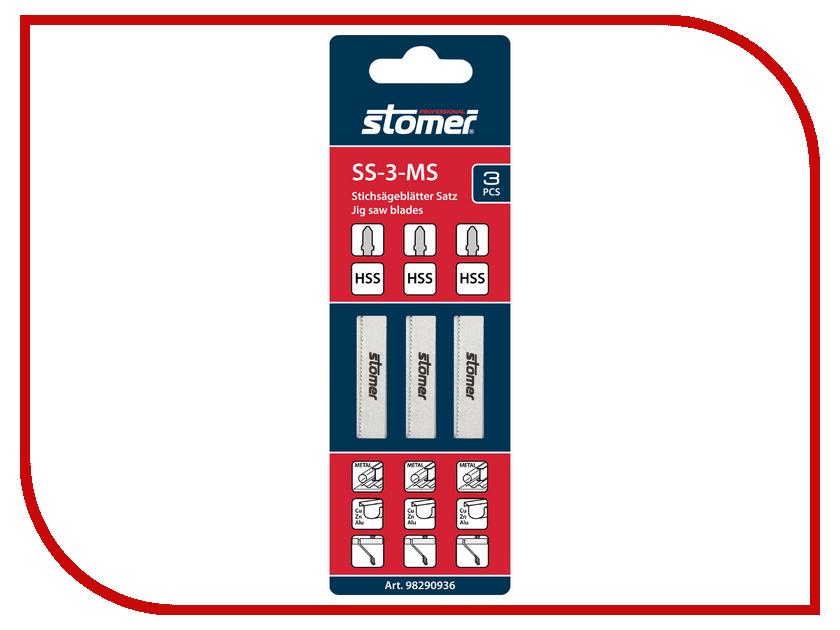 Пилка Stomer SS-3-MS по металлу, 3шт<br>