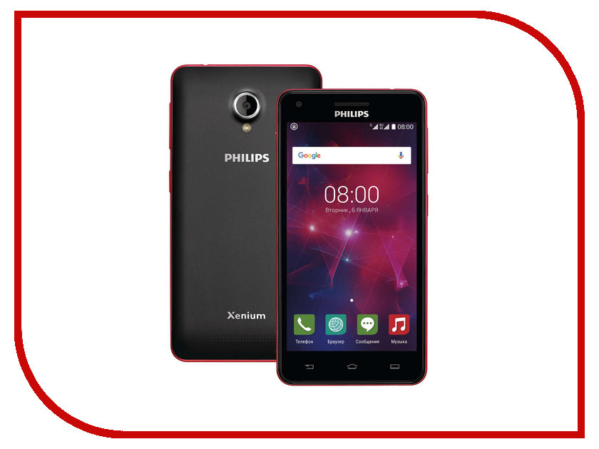 Сотовый телефон Philips V377 Xenium Black-Red philips philips xenium v377 черный 8гб 2 sim