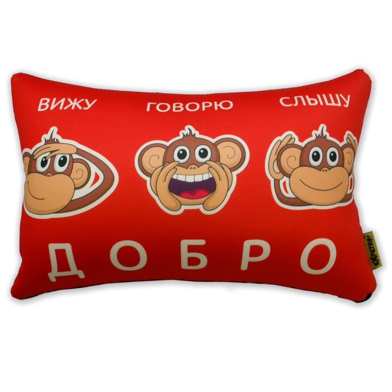 http://static.pleer.ru/i/gp/261/189/norm.jpg