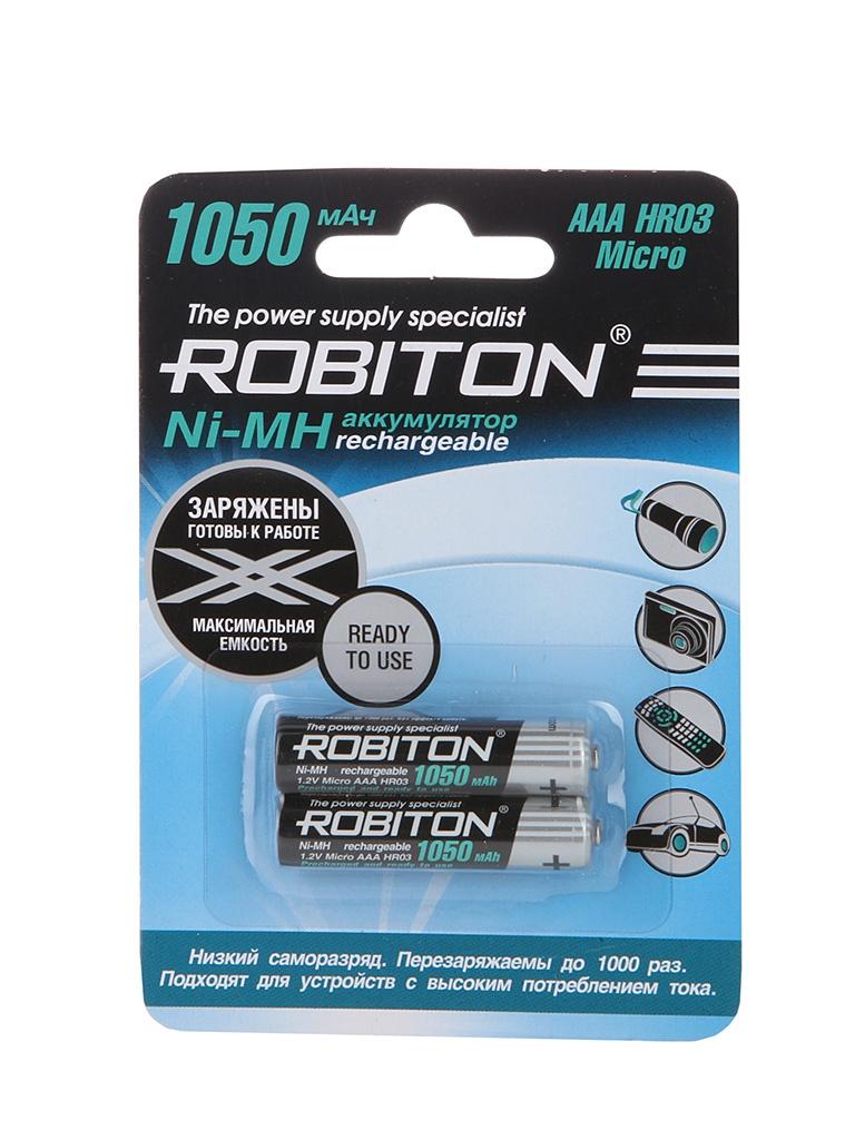 Аккумулятор AAA - Robiton 1050 mAh RTU1050MH-2 BL2 13117 (2 штуки) MH1050AAA
