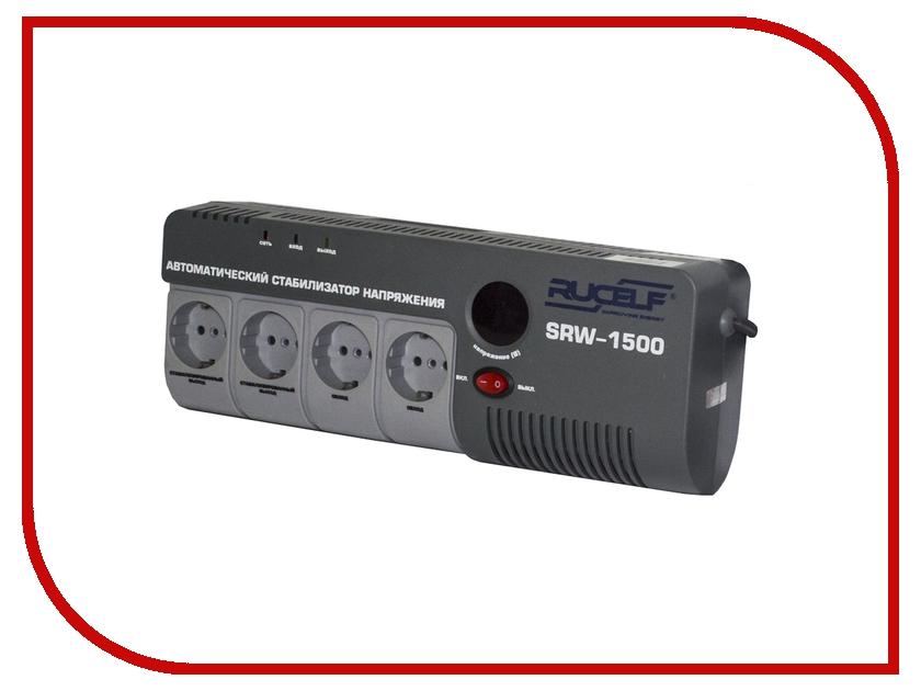 Стабилизатор Rucelf SRW-1500 Grey rucelf srw 500 d