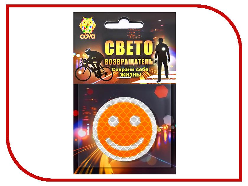 Светоотражатель Cova Значок Смайл 50mm Orange 333-295<br>