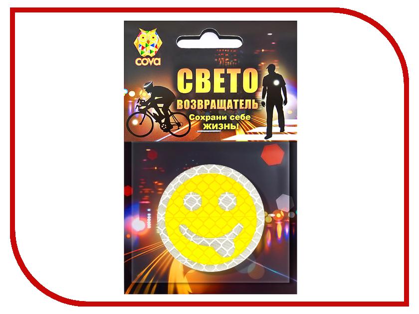 Светоотражатель Cova Значок Смайл дразнящийся Yellow 50mm 333-292