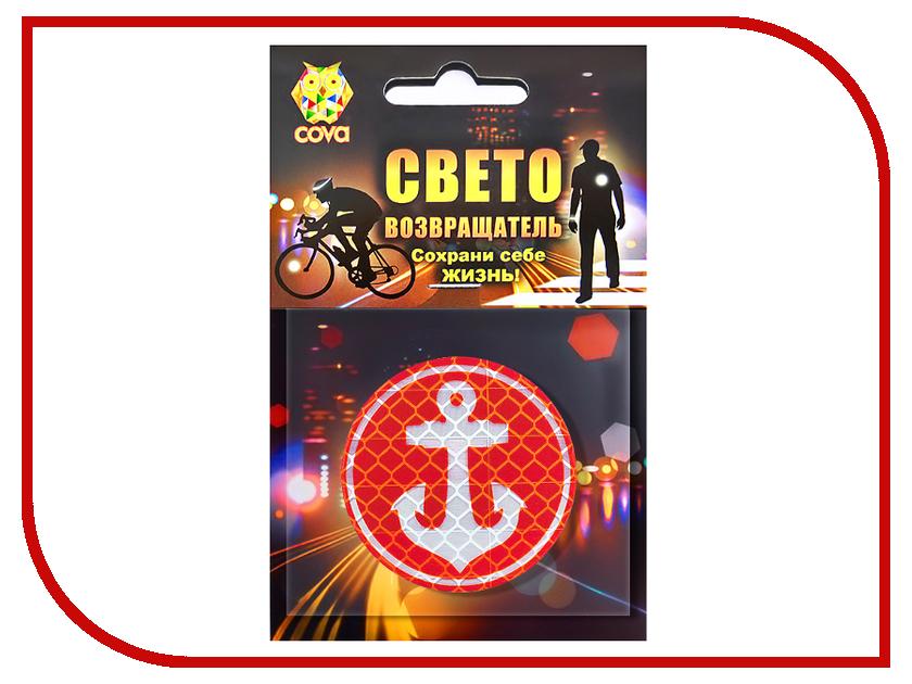 Светоотражатель Cova Значок Якорь Red 50mm 333-291