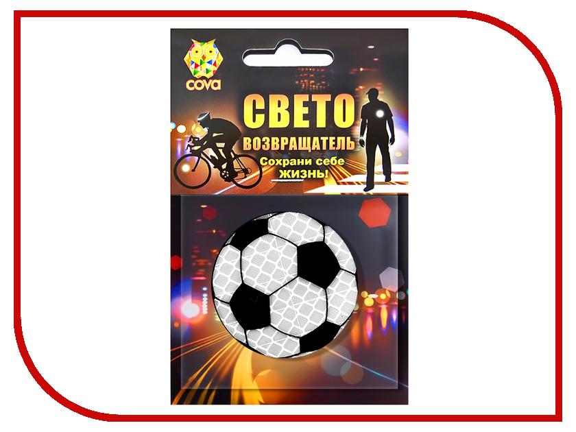 Светоотражатель Cova Значок Футбольный мяч 50mm 333-287<br>