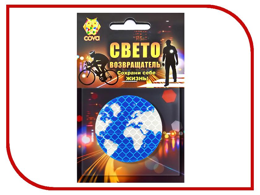 Светоотражатель Cova Значок Глобус 50mm 333-286