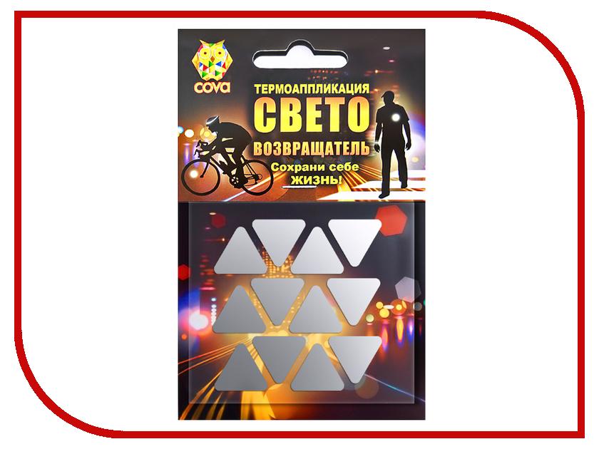 Светоотражатель Cova Набор термоаппликаций Треугольники 70x70mm 333-324<br>