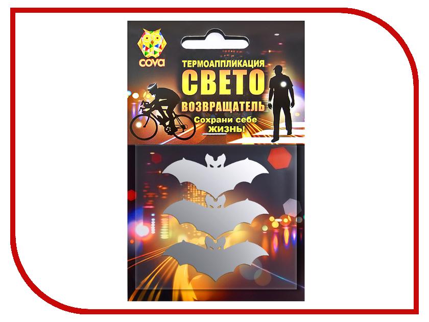 Светоотражатель Cova Набор термоаппликаций Летучие мыши 70x70mm 333-312 pro svet light mini par led 312 ir