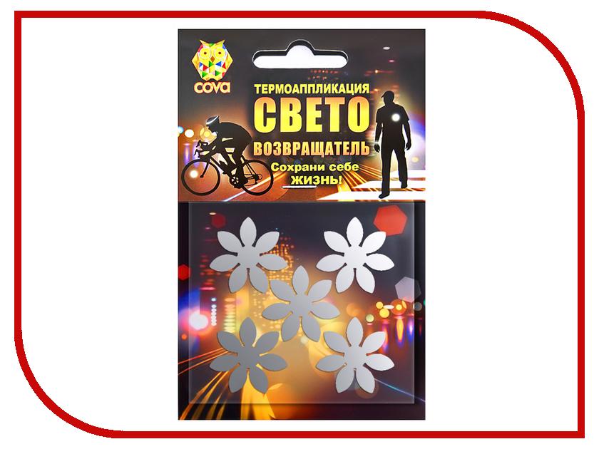 Светоотражатель Cova Набор термоаппликаций Цветочки 70x70mm 333-309<br>