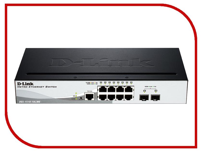 Коммутатор D-Link DGS-1510-10L/ME<br>