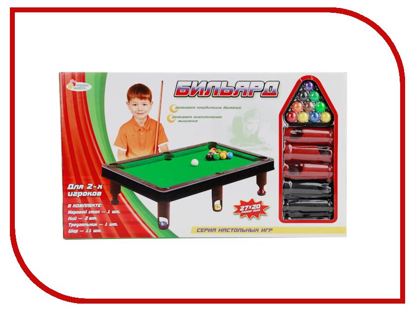 Настольная игра Играем вместе Бильярд M513-H30037-R<br>