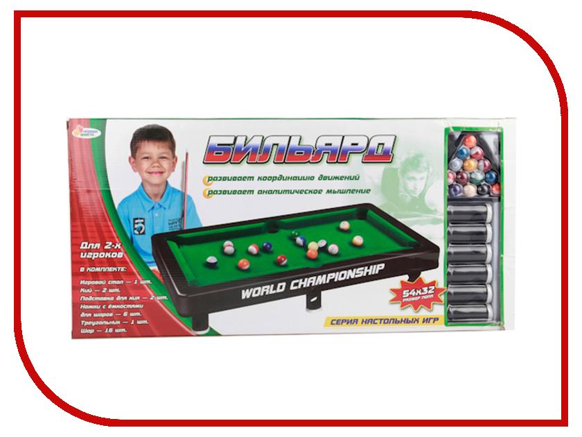 Настольная игра Играем вместе Бильярд B165007-R<br>