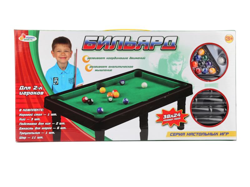 Настольная игра Играем вместе Бильярд B380568-R<br>
