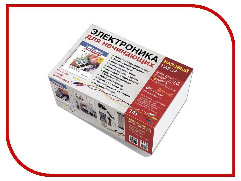 Игрушка ARDUINO Дерзай! Базовый набор электронных компонентов + книга 11 экспериментов 978-5-9775-3483-3<br>