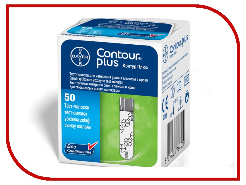 Тест-полоски Bayer Contour Plus 50шт