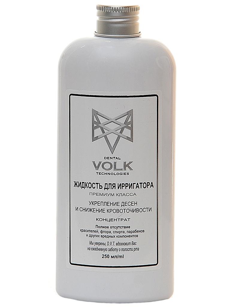 Жидкость для ирригатора Dental Volk Technologies Укрепление десен и снижение кровоточивости