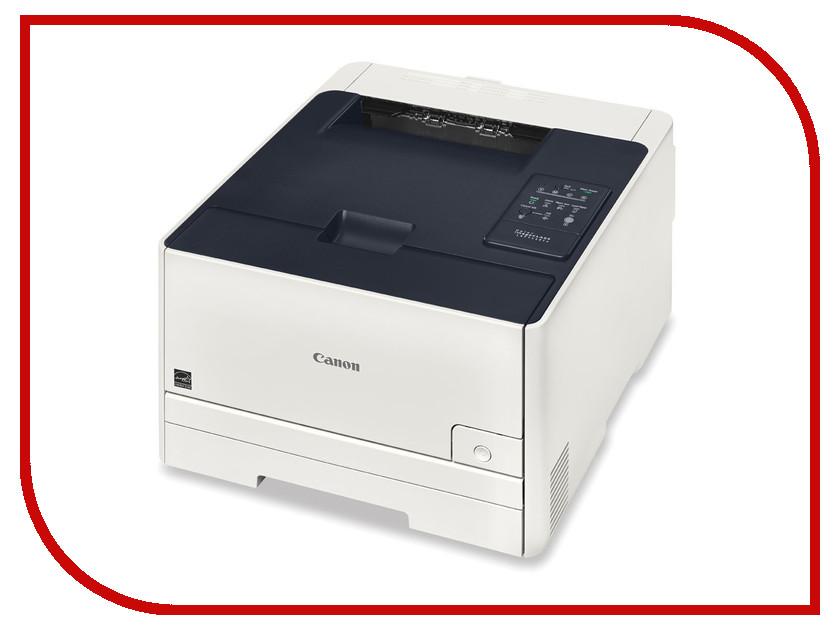 Принтер Canon i-SENSYS LBP7110Cw<br>