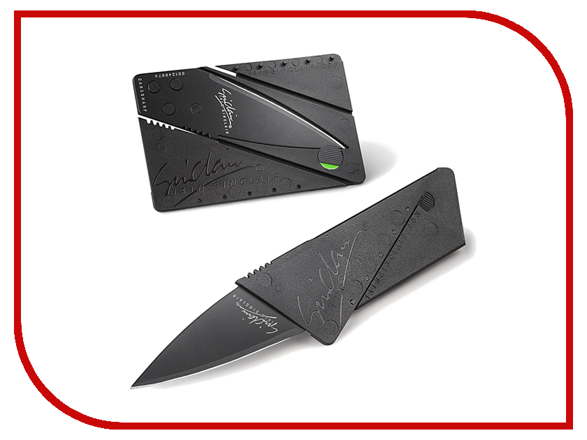 Гаджет Activ Cardsharp Black 35182 Нож кредитка<br>