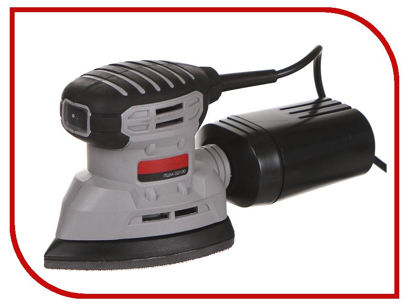 Шлифовальная машина Интерскол ПШМ-32/130 162.1.1.00<br>