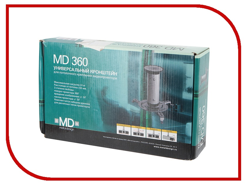 Кронштейн MetalDesign MD-360<br>