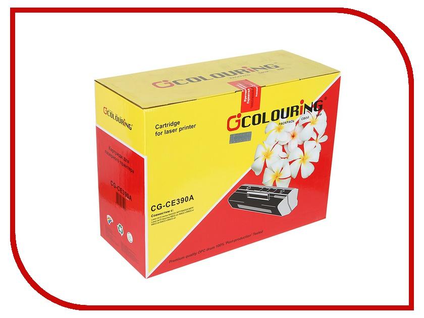 Картридж Colouring CG-CE390A для HP LaserJet 600/M601n/601dn/602n/602dn/602x/603n/603dn/M4555h/4555f/4555fskm MFP 10000 копий картридж colouring cg tk 1110 для fs 1040 1020mfp 1120mfp 2500стр