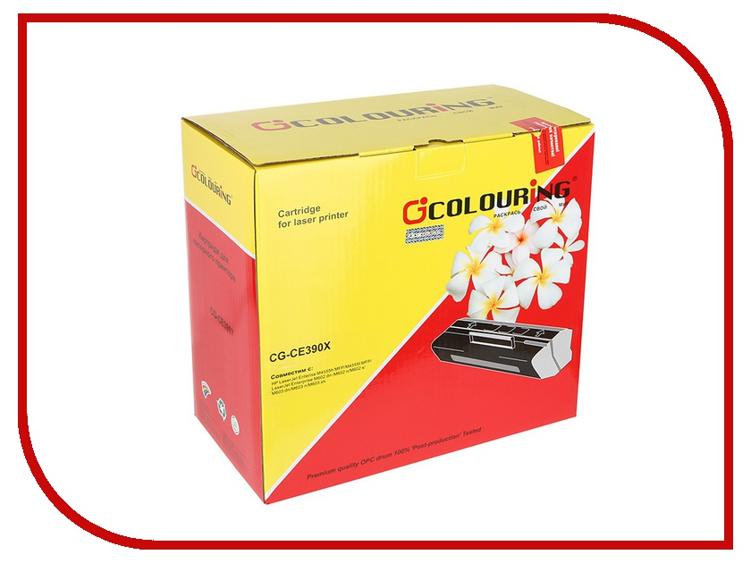 Картридж Colouring CG-CE390X для HP LaserJet 600/M602n/602dn/602x/603n/603dn/M4555h/4555f/4555fskm MFP 24000 копий colouring cg ce390x