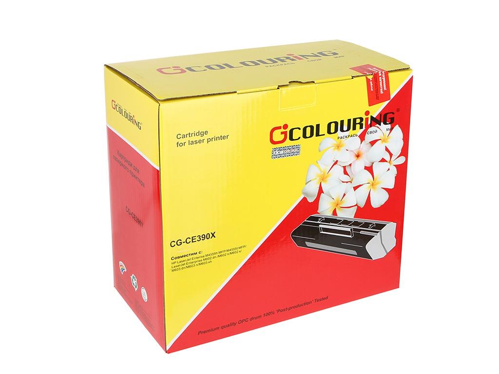 Картридж Colouring CG-CE390X для HP LaserJet 600/M602n/602dn/602x/603n/603dn/M4555h/4555f/4555fskm MFP 24000 копий<br>