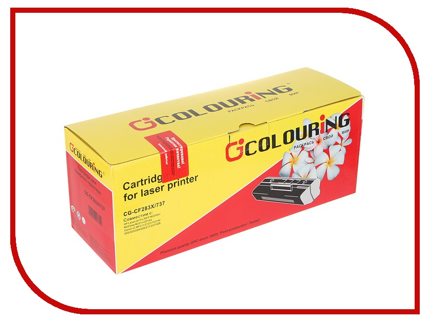 Картридж Colouring CG-CF283X/737 для HP LaserJet Pro M125/M127fn/M127fw/M225dn/Canon iC MF211/212/215/216/222/223/224/226/217/227/229 2400 копий картридж galaprint gp cf283a для принтеров hp laserjet pro mfp m125 m127fn m127fw m225dn 1500стр