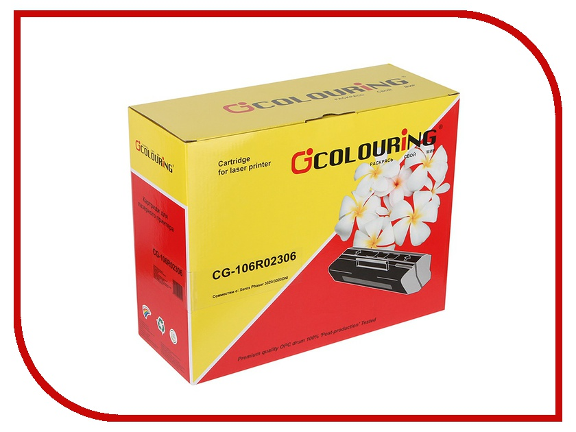 Картридж Colouring CG-106R02306 для Rank Xerox Phaser 3320DNI/3320 11000 копий colouring cg ce505a 719