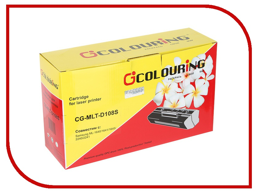 Картридж Colouring CG-MLT-D108S для Samsung ML-1640/1641/1645/2240/2241 с чипом 1500 копий colouring cg ce505a 719